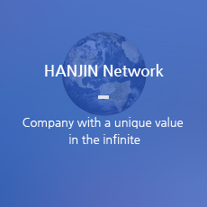 HANJIN Network - Company with a unique value in the infinite